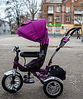 Велосипед Ardis Maxi Trike 001 с амортизатором фиолетовый