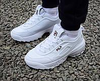 Мужские кроссовки 40,41,42 размеры FILA DISRUPTOR белые