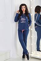 Женский демисезонный спортивный костюм трикотажный размеры 48-56