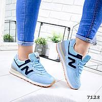Женские кроссовки голубые N 7128