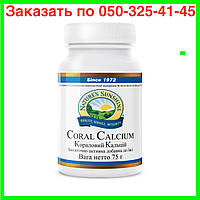Коралловый Кальций (Coral Calcium) NSP. Спортивные препараты для спортсменов