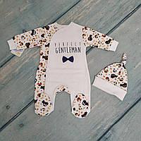 Человечек с шапочкой-узелок для новорожденного мальчика (интерлок),  р. 68, ТМ Happy Tot