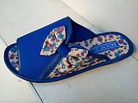 Женские тапочки бантик Белста с 36-40