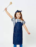 Фартук детский джинсовый Atteks - 00250