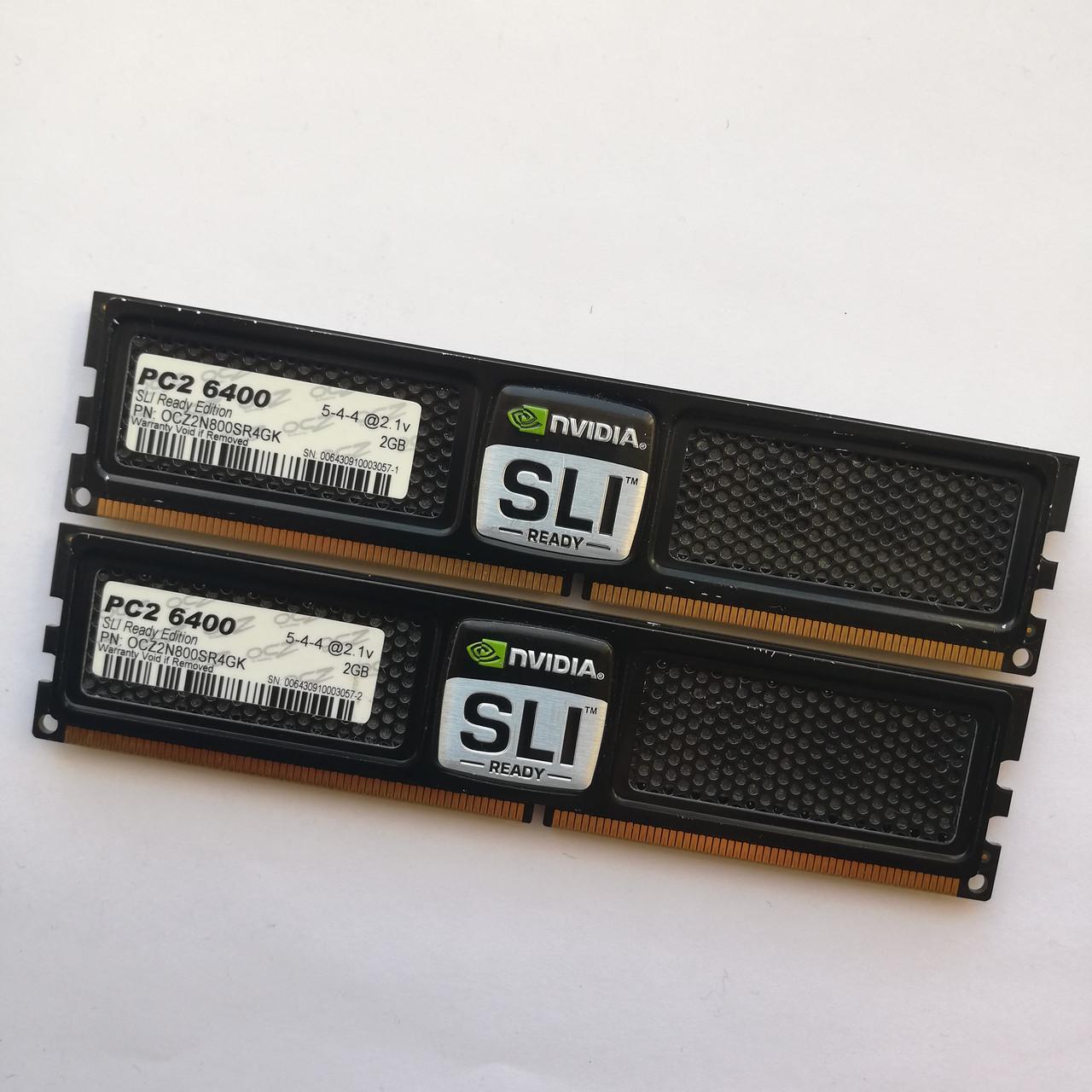 Комплект оперативной памяти OCZ SLI-Ready DDR2 4Gb (2Gb+2Gb) 800MHz PC2 6400U CL5 (OCZ2N800SR4GK) Б/У