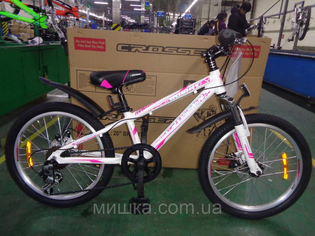 """Велосипед горный алюминиевый Crosser Bright-1 20"""", белый"""