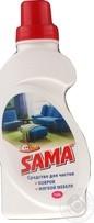 Средство SAMA для чистки ковров и мягкой мебели 750мл
