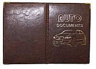 Обложка Коричневый для водительского удостоверения из кожзаменителя под страховку, фото 1