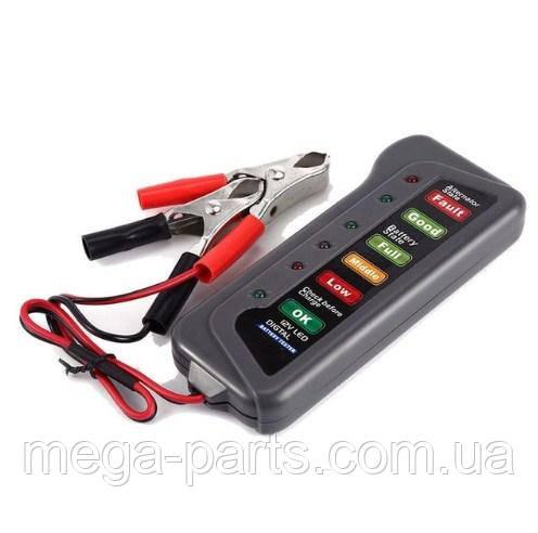 Цифровой Тестер аккумуляторной батареи 12 V