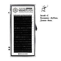 Ресницы для наращивания (на ленте) Black Berry Velvet Lash загиб С 0.15/8мм., Meeplus Korea