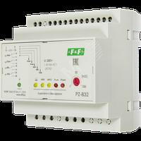 Реле уровня PZ-832 RC B 4-уровневое 16А 3S без зондов F&F