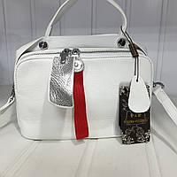 929fbdcc8881 Кожаная белая сумка в Украине. Сравнить цены, купить потребительские ...