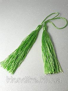 Кисточки декоративные из ниток, Шёлковые 9 см, цвет - Светло-зелёный