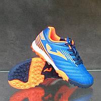 Детская футбольная обувь (многошиповки) Joma Toledo 904 PT Junior