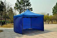 Стенки для торгового шатра 3х3м, забор на три стороны, разные цвета