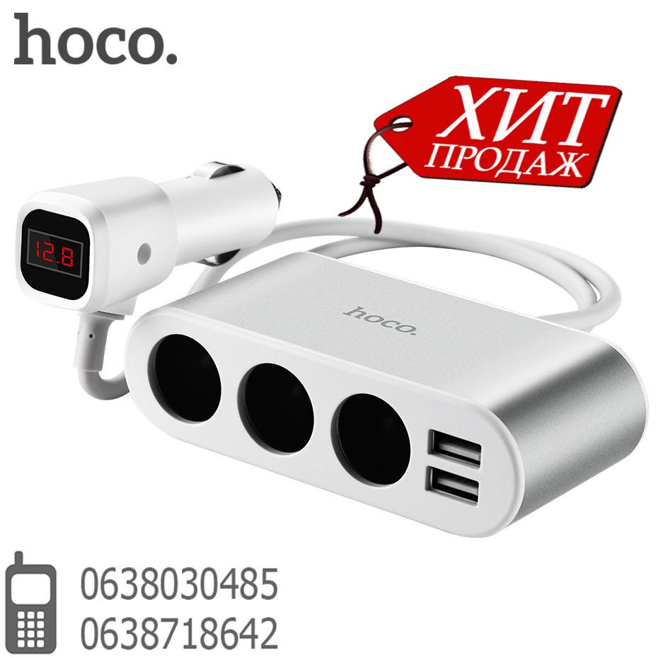 Автомобильный  разветвитель  Hoco Z13 ( 12v -24 v )