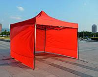 Стенки для торгового шатра 2х3 м, забор на три стороны, разные цвета
