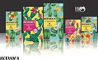 Белорусская косметика Botanica
