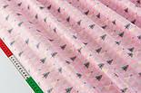 """Сатин ткань """"Треугольники деревья"""" серые на розовом № 2150с, фото 4"""