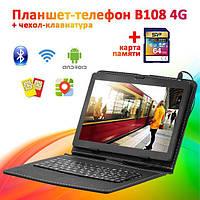 "Планшет-Телефон B108 4G 10.1"" IPS 2 GB RAM 16 GB ROM GPS FM + Чехол-клавиатура + карта памяти 64GB"