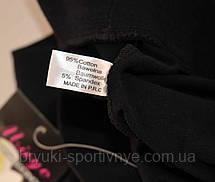 Лосіни жіночі трикотажні з перлами і сітчастої вставкою ( Польща ), фото 2