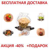 Складная сетка для приготовления пищи Chef Basket GLOSSY PACK Решетка Шеф Баскет Original size