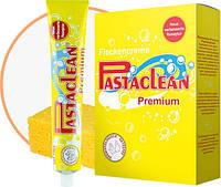 PastaClean (ПастаКлин) - универсальный пятновыводитель, фото 1