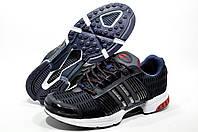 Кроссовки мужские в стиле Adidas climacool 1, Синие