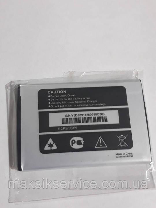 Аккумулятор  Micromax Q383 Bolt 1800mAh