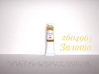 Фарба олійна, Золото, 46мл, Сонет