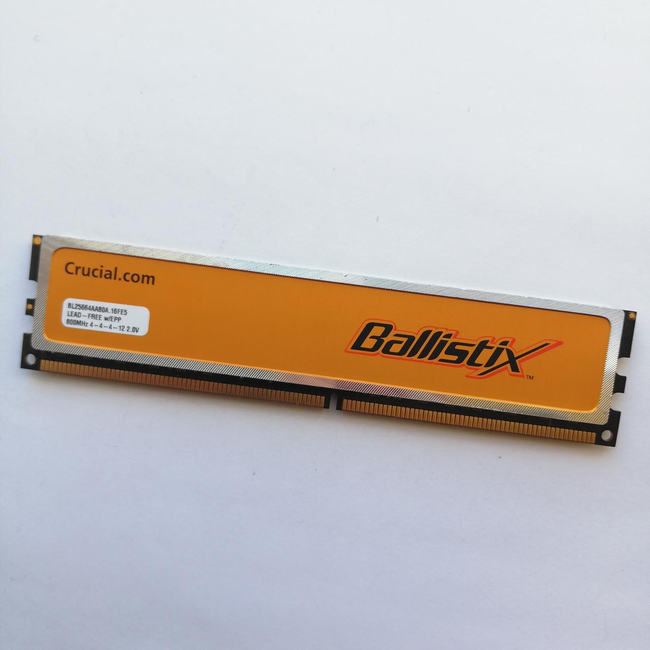 Оперативная память Crucial Ballistix DDR2 2Gb 800MHz PC2 6400U CL4 (BL25664AA80A.16FE5) Б/У