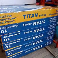 Радиатор биметаллический Титан 500/96 (ТМ Marek Польша)