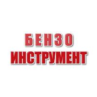 БЕНЗОИНСТРУМЕНТ