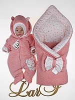 """Демисезонный набор для девочки """"Маленькие стиляжки"""", розовый меланж, фото 1"""
