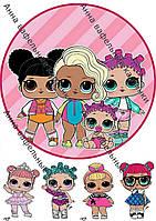Вафельные картинки куклы Лол