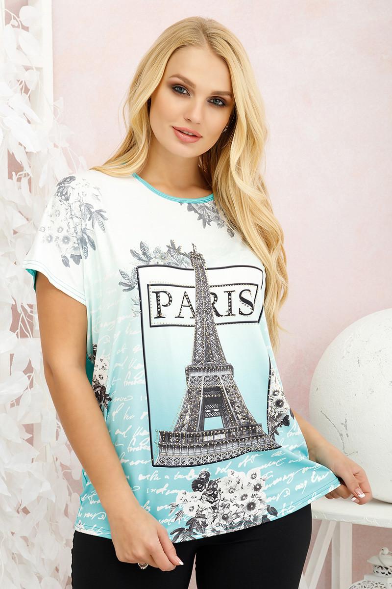 Футболка женская Париж бирюзовый