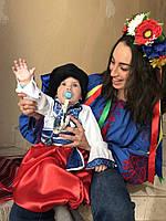 Костюм украинского казака вышиванка,шаровары,кушак, папаха