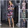 Сукня з розрізами з боків Принт 18654