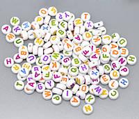 Акриловые круглые бусины с буквами ЦВЕТНОЙ микс A-Z_40 шт., фото 1