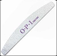 Пилка OPI 100/100