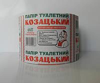 """Туалетная бумага """"Казацкая"""""""