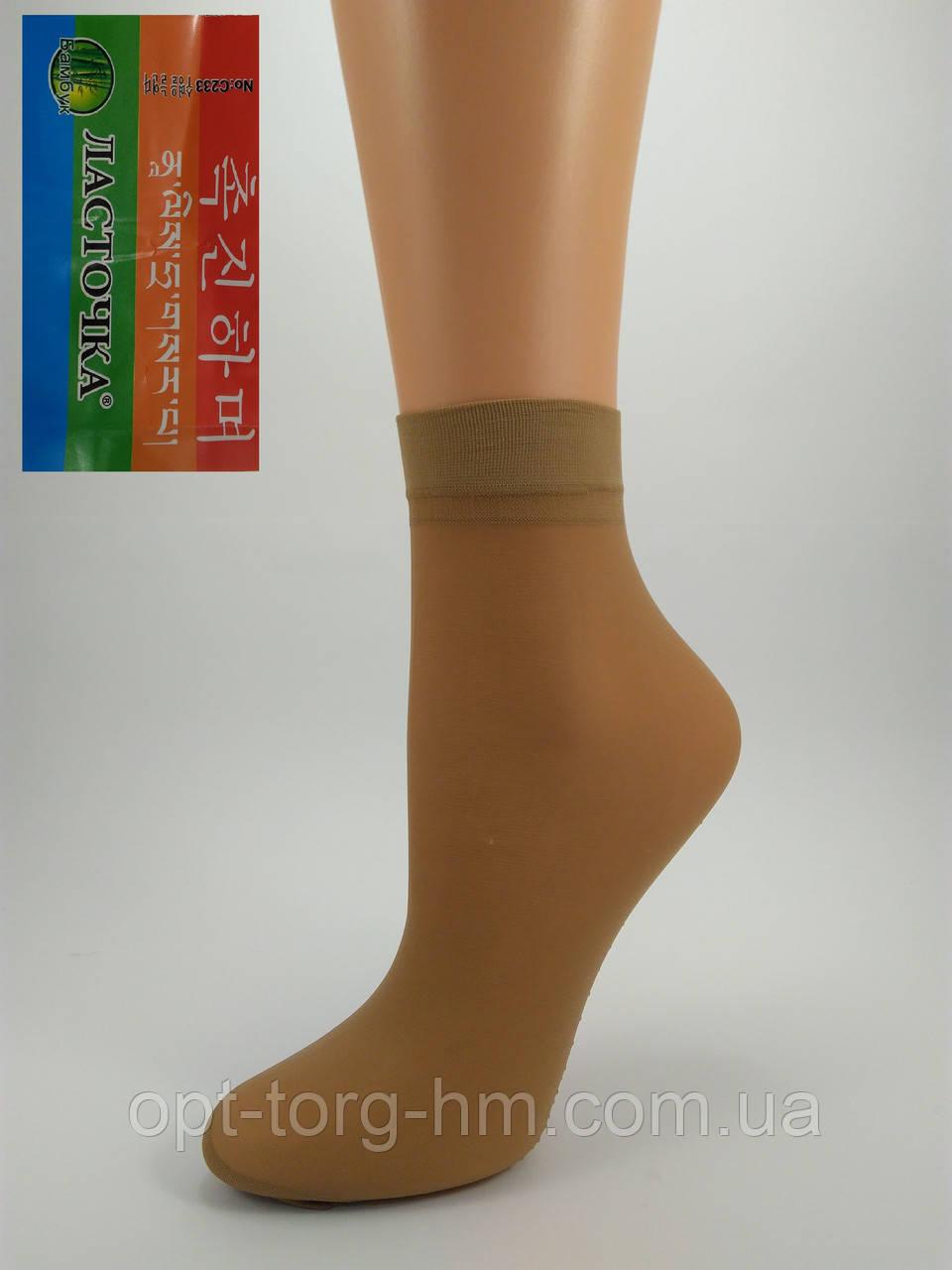 Носки женские капроновые  бежевые с тормозами