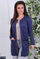 Кардиган пиджак женский с накладными карманами стильный модный 42 44 46 48 50 52 Р