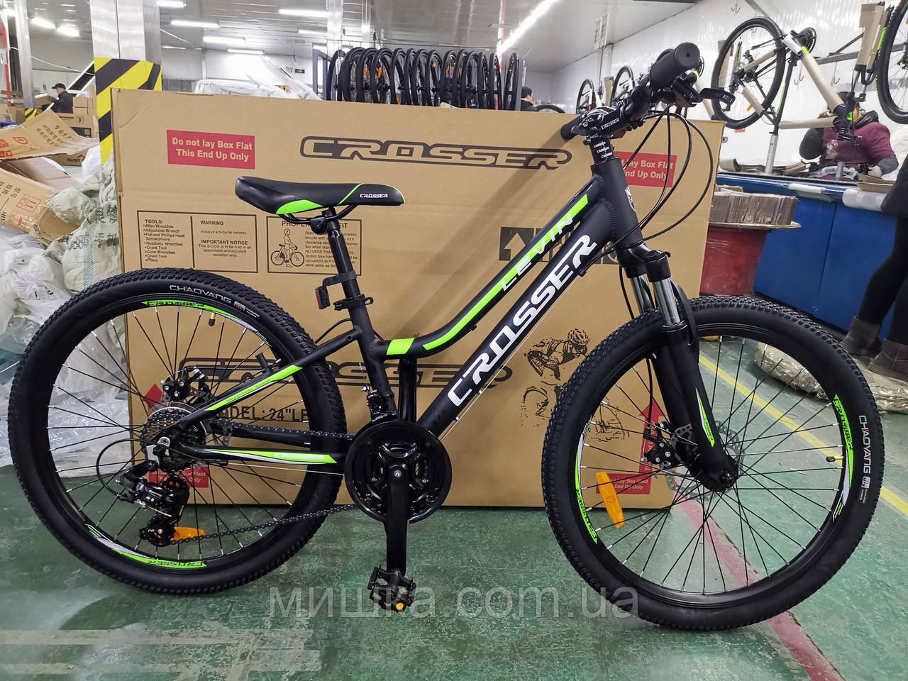 """Велосипед горный алюминиевый Crosser LEVIN 24"""" рама 12"""", черно-зеленый"""