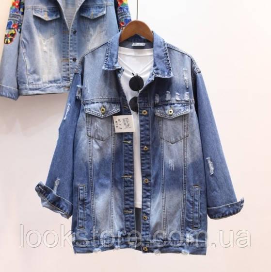 Женская джинсовая куртка длинная рванка синяя