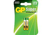 Батарейка GP Super Alkaline AAAA LR8D425