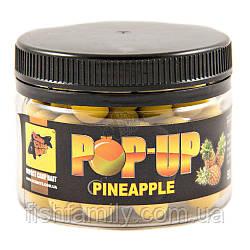 Бойлы Плавающие Pop-Ups Pineapple [Ананас], 10, 35, Yellow/Желтый