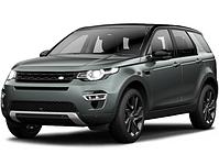 Защита двигателя, КПП, раздатки LandRover Discovery Sport V
