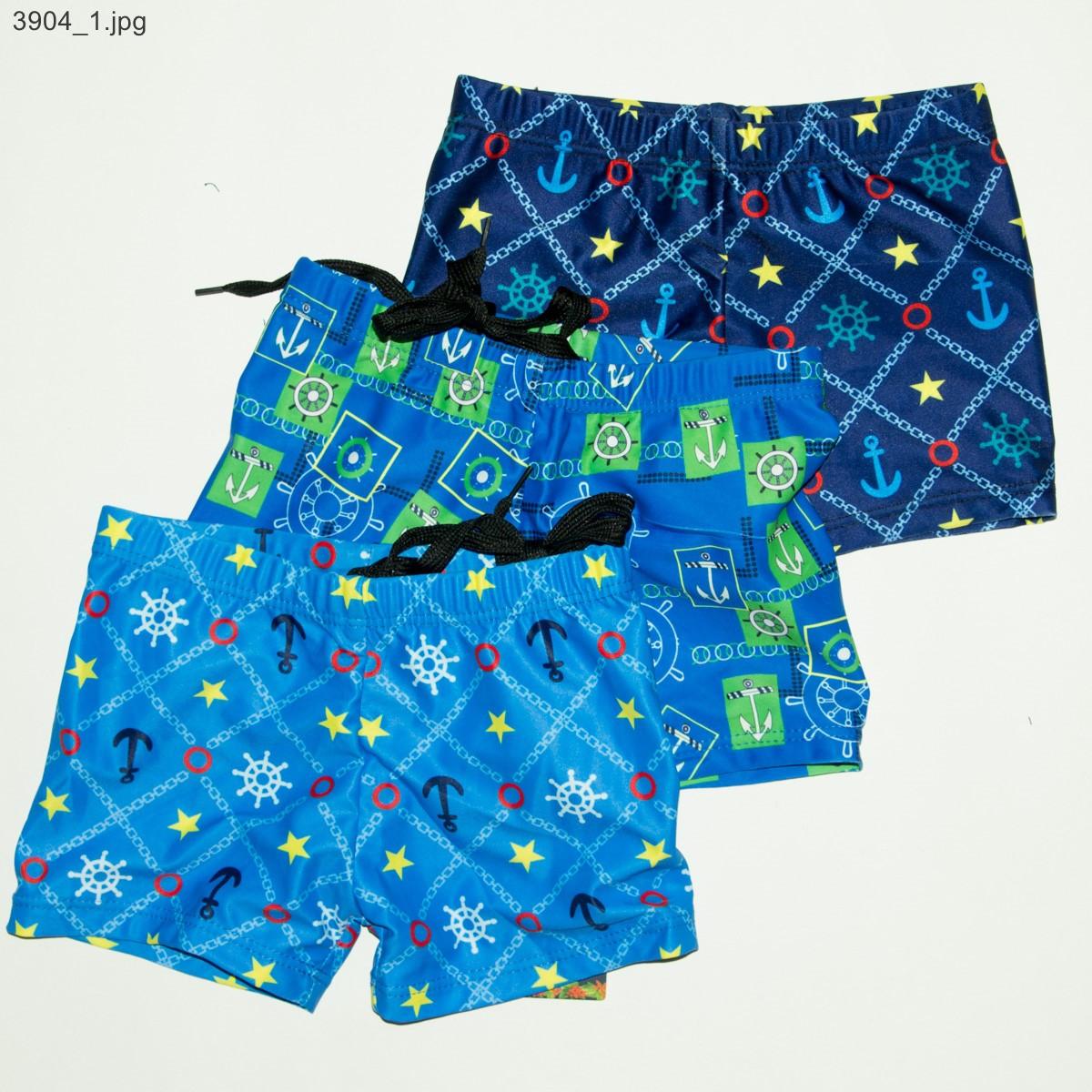 Купальные детские боксеры 28-36р - 3904