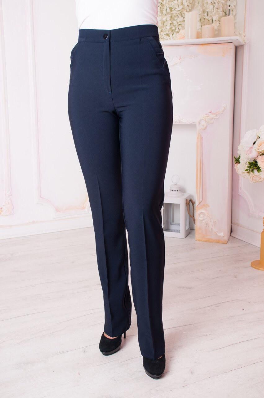 Женские брюки Вера. Синие.